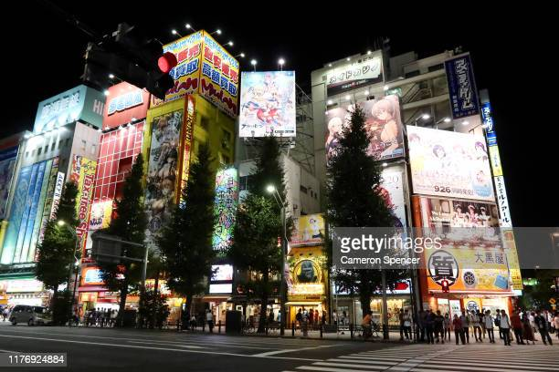 People walk the streets of Akihabara during the Rugby World Cup on September 23, 2019 in Akihabara, Japan.
