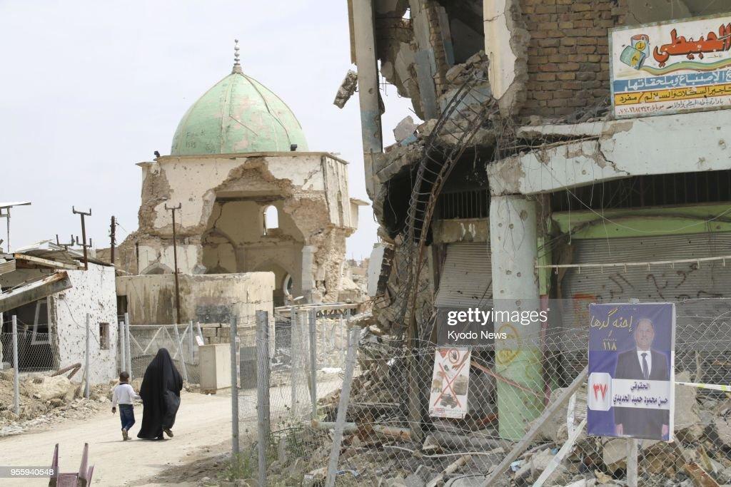 Mosul in Iraq : News Photo