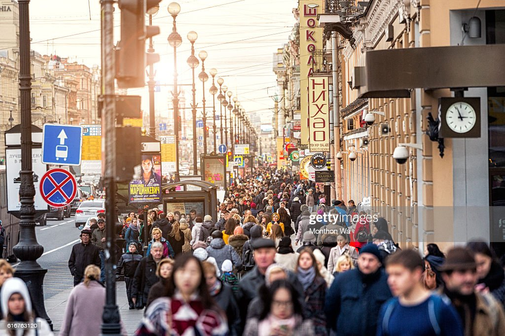 People walking along Nevsky Prospekt street. : Stock Photo