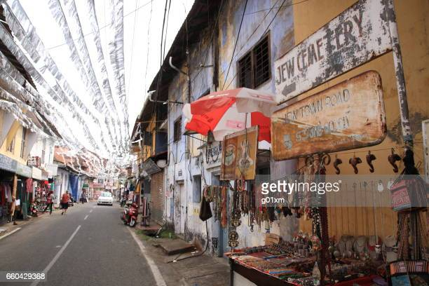 People walking at Jew town in Mattancherry, Kochi, Kerala, India