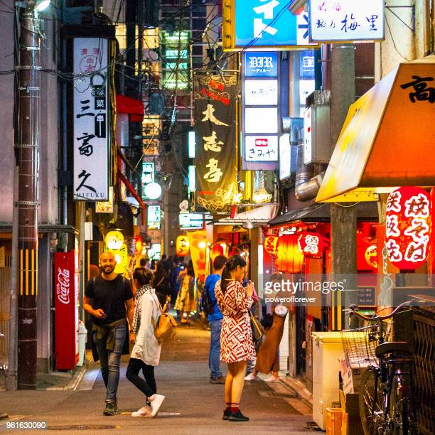 People walking down the back streets of Kiyamachi District in Kyoto, Japan
