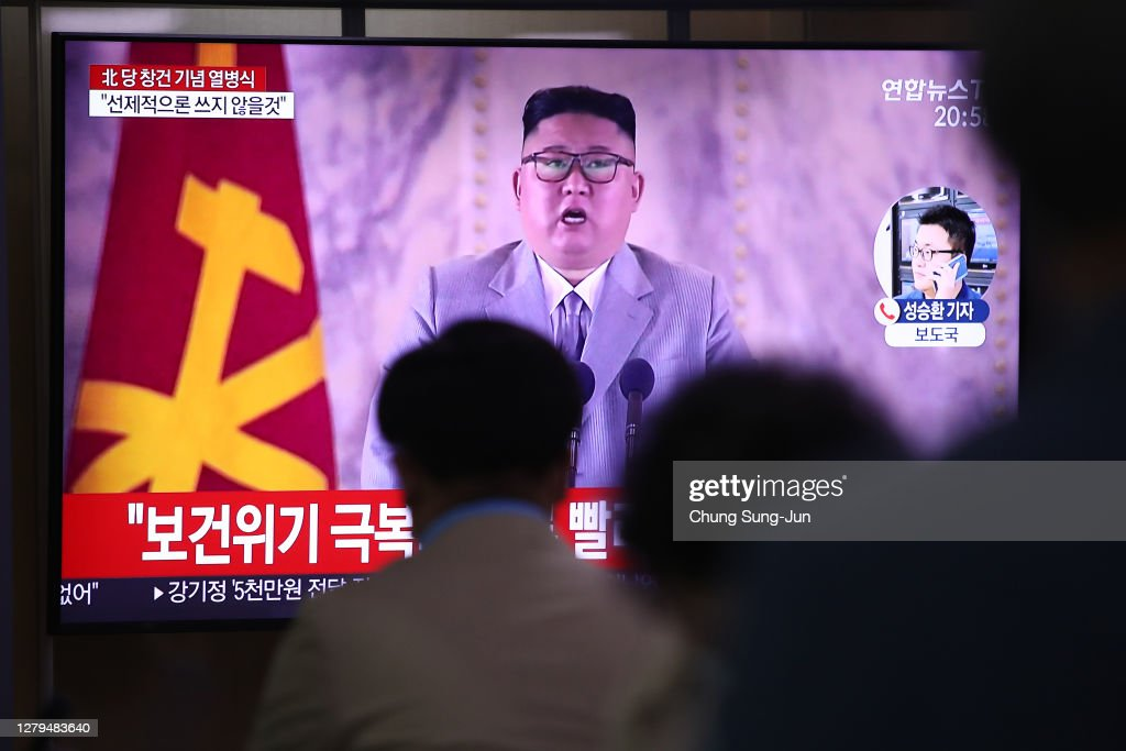 South Koreans Look On As North Korea Celebrates 75th Anniversary Of Worker's Party : News Photo