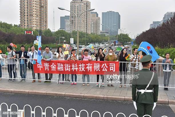 People watch the game during the 2015 Beijing Hyundai Beijing Marathon on September 20 2015 in Beijing China