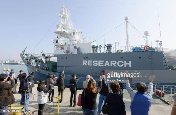People wave at the Yushin Maru Japanese whaling ship leaving Shimonoseki Yamaguchi Prefecture for the Antarctic Ocean in December 2015 Japan has...