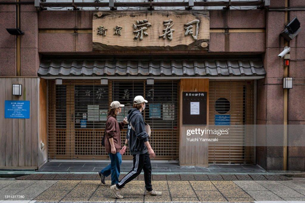 Third State Of Emergency Begins In Tokyo Amid Coronavirus Increase : ニュース写真