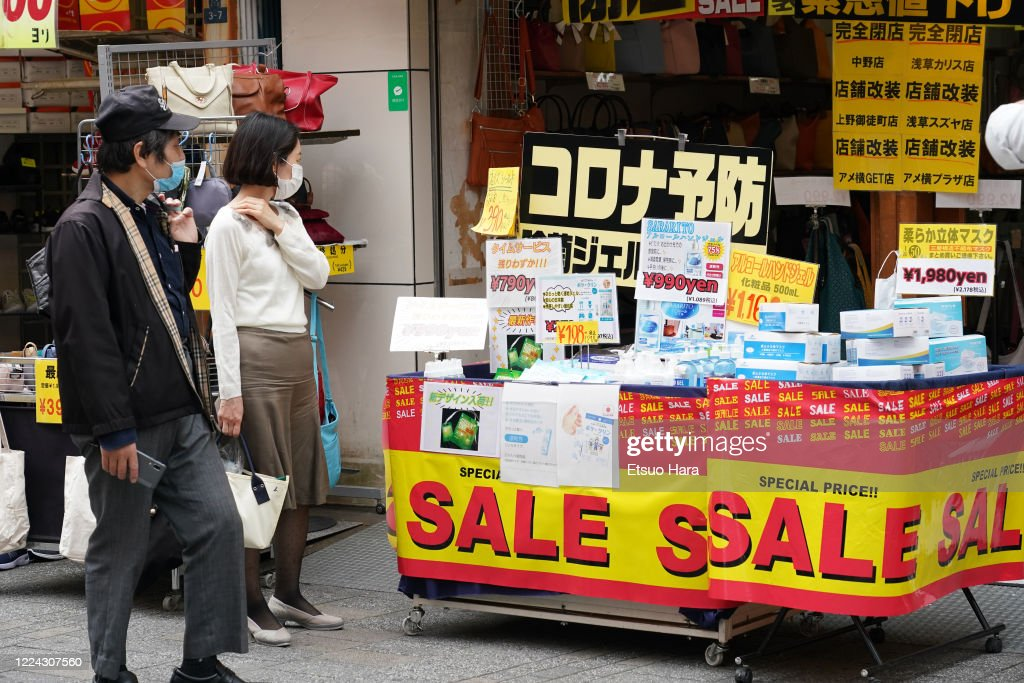Japan Under Coronavirus Pandemic : News Photo
