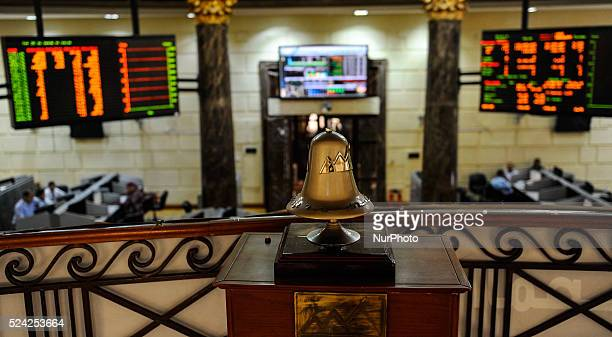 People works at the Cairo stock exchange in Cairo on August 20 2013 Photo Mohamed Mahmoud/NurPhoto
