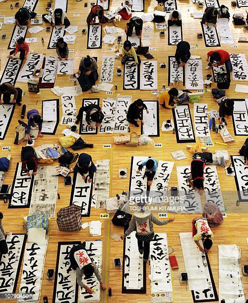 People write calligraphy during the 47th annual New Year calligraphy contest in Tokyo on January 5 2011 Almost 3000 people participated in the...
