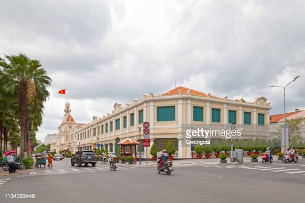 People's Committee Head office in Ho Chi Minh City