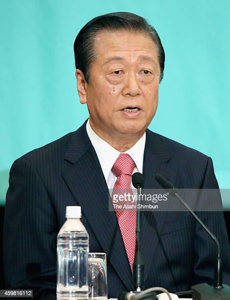 People's Life Party Chair Ichiro Ozawa attends a party leaders debate at Japan National Press Club on December 1 2014 in Tokyo Japan The lower house...