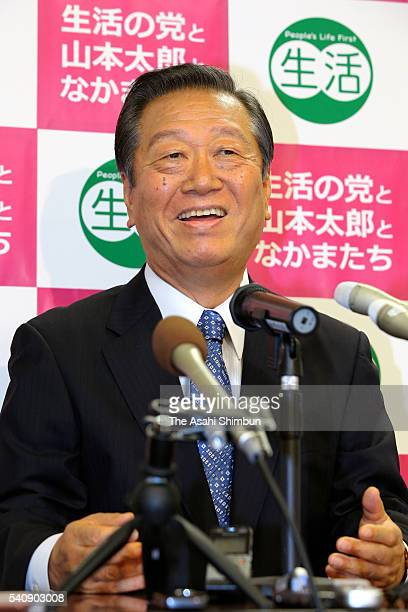 People's Life Party coleader Ichiro Ozawa speaks during a press conference on June 17 2016 in Tokyo Japan People's Life Party announced their...