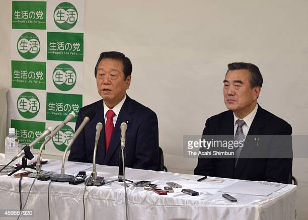 People's Life Party leader Ichiro Ozawa speaks during a press conference on November 24 2014 in Tokyo Japan The lower house election campaign is...