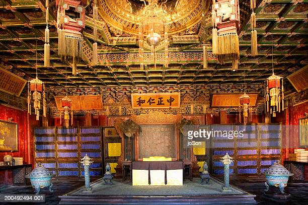 People's republic of China, Beijing, forbidden City, building interior