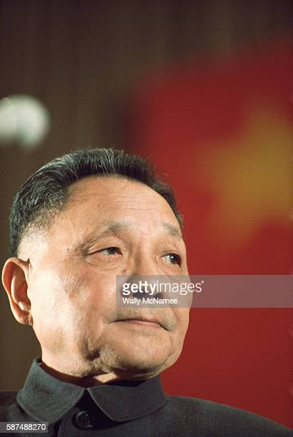 Peoples Republic of China leader Deng Xiaoping, 1979.