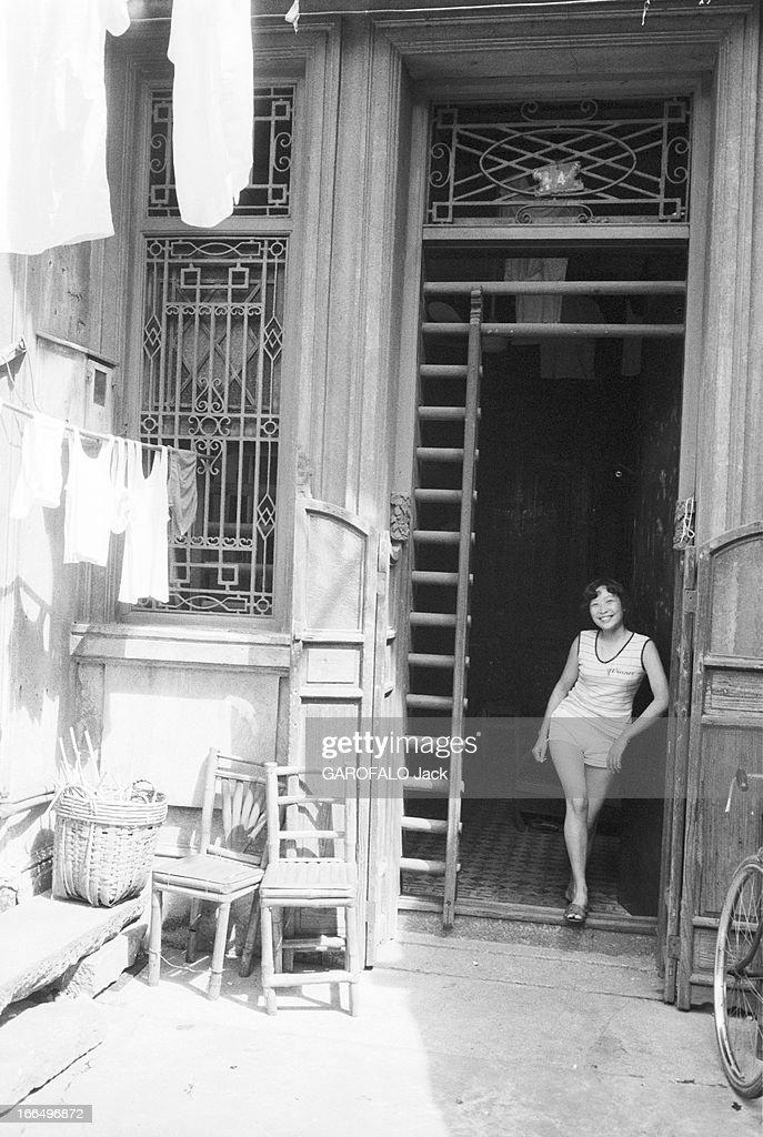 Merveilleux Pékin   Octobre 1981   Portrait Du0027une Femme Dans