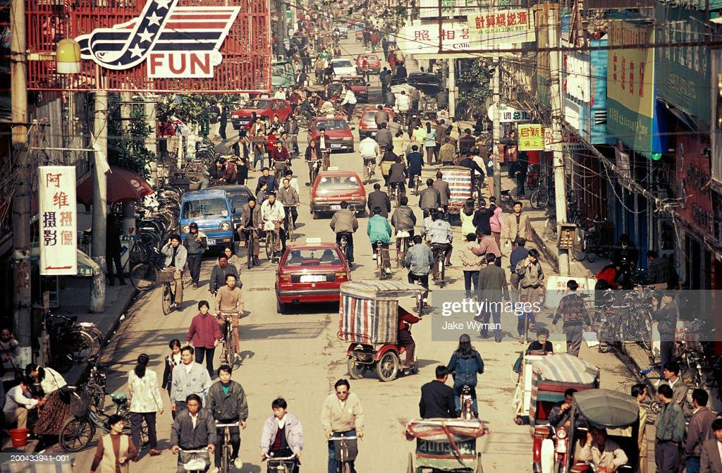 People's Republic of China, Wuhan, street scene : Stock Photo