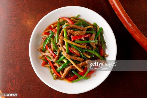 pepper steak , chinese food - chinese food stock pictures, royalty-free photos & images