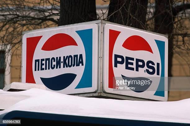 Pepsi logo in English and Russian