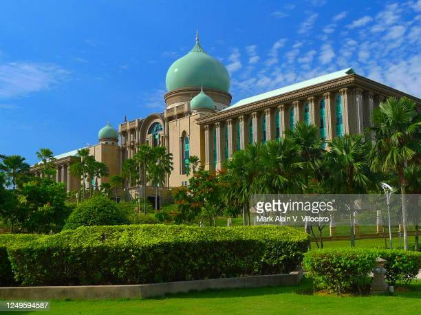 perdana putra - putrajaya stock pictures, royalty-free photos & images