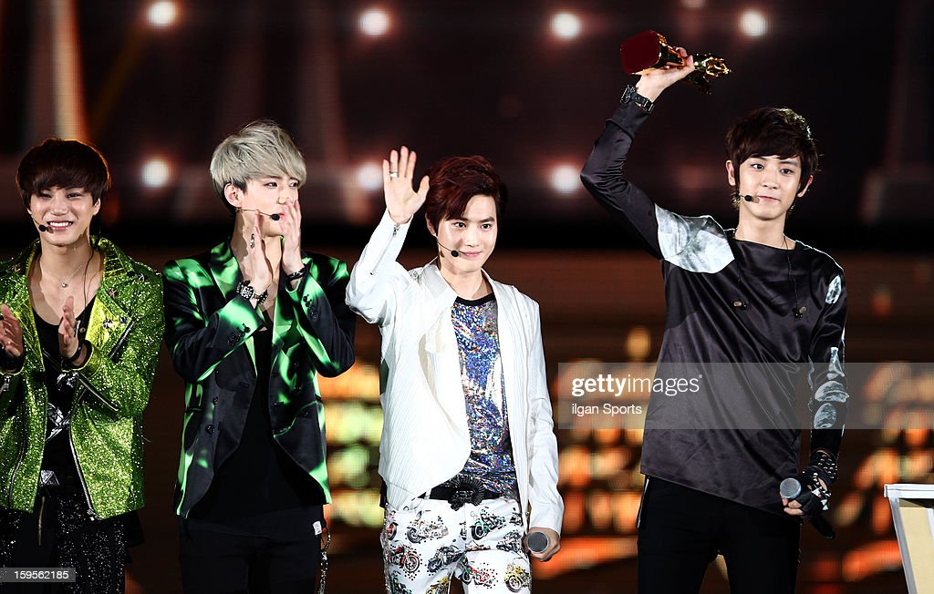 The 27th Golden Disk Awards in Kuala Lumpur - Day 1