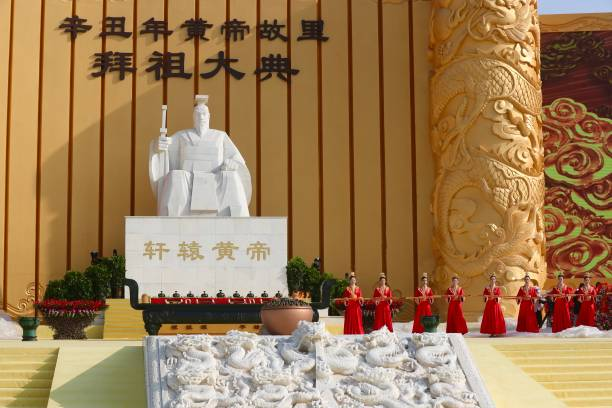 CHN: Chinese Worship Legendary Ancestor In Xinzheng