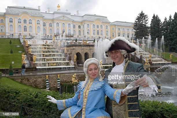 Period-costumed Russians at Peterhof Grand Palace.