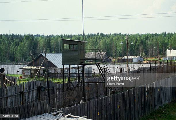 Perm 35 a prison camp for political prisoners according to articles 64 and 70 of the law | Location The Urals USSR