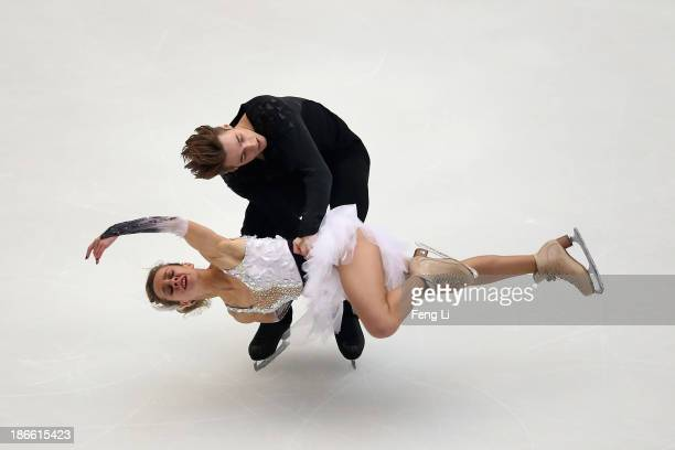 Pernelle Carron and Lloyd Jones of France skate in the Ice Dance Free Dance during Lexus Cup of China ISU Grand Prix of Figure Skating 2013 at...