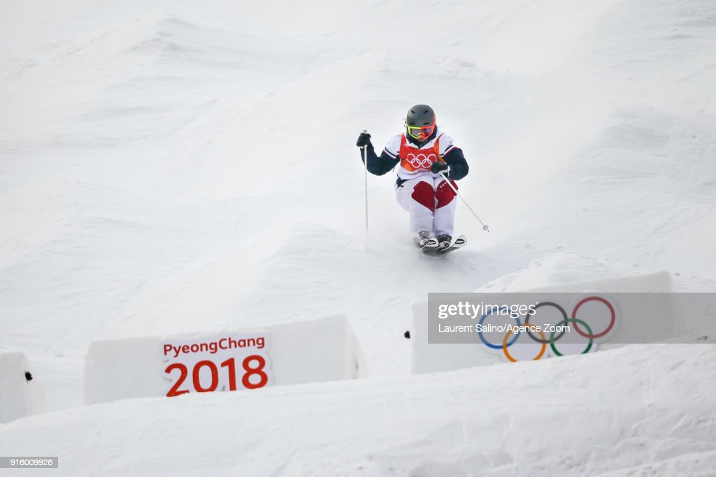 Perrine Laffont of France takes 1st place during the Freestyle Skiing Men's & Women's Moguls Qualifications at Pheonix Snow Park on February 9, 2018 in Pyeongchang-gun, South Korea.