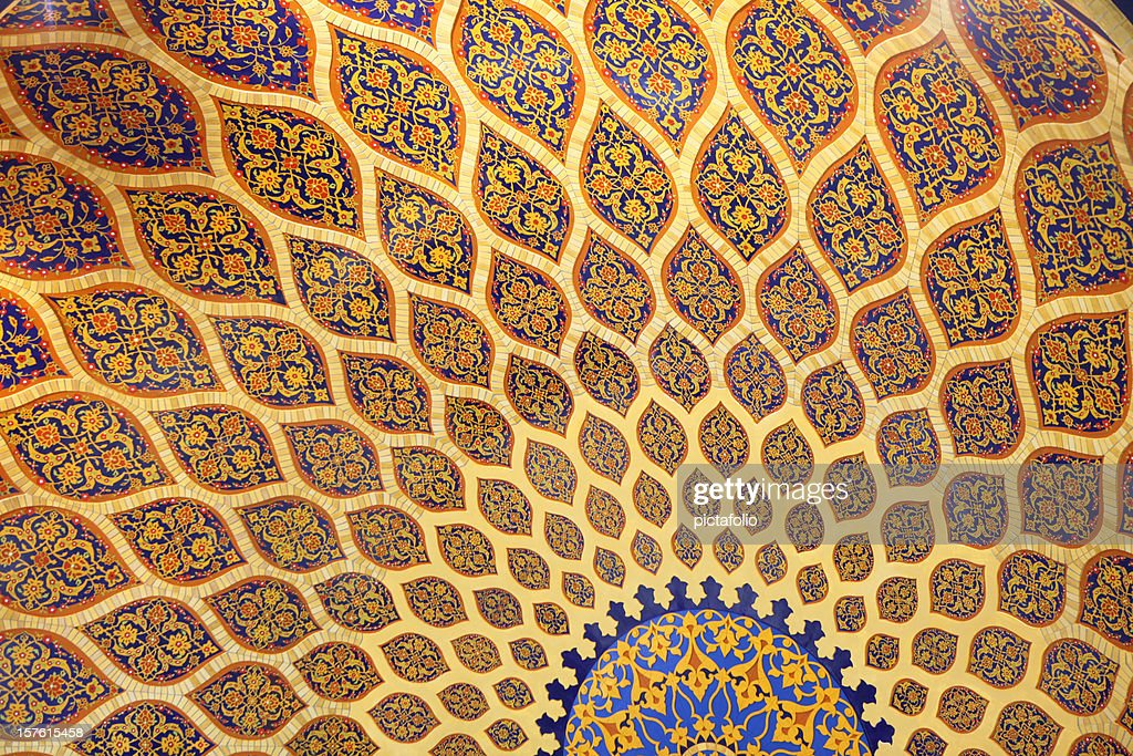 persian architecture art : Stock Photo