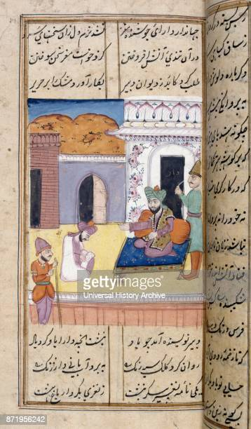Persian Islamic style manuscript Illustrated 12th century The poet Nezami recounts the tales of Alexander the great