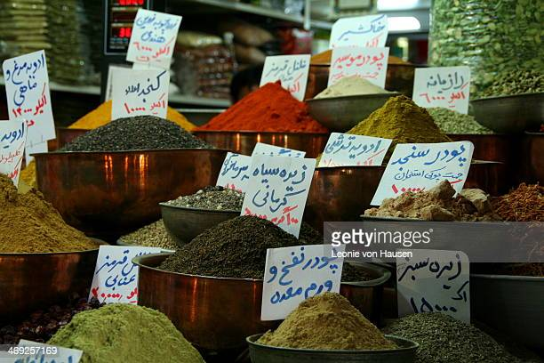 CONTENT] Persian spices close up from the bazar in Shiraz Iran