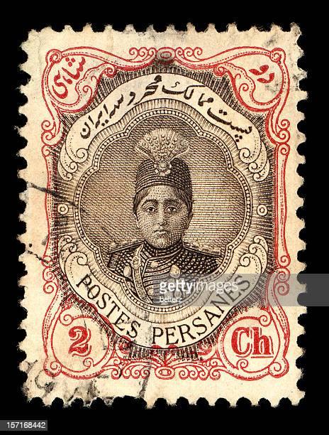 persian stamp