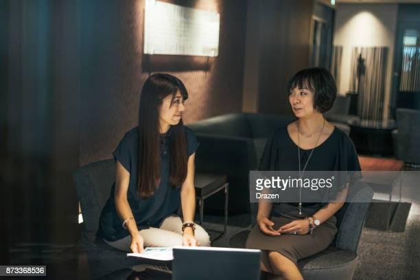 Persönliche Beratung auf südkoreanische Rente und Ruhestand Fonds zu Hause