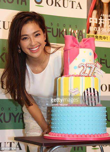 TV personality Anne Nakamura attends press conference to promote her new book on September 23 2014 in Tokyo Japan