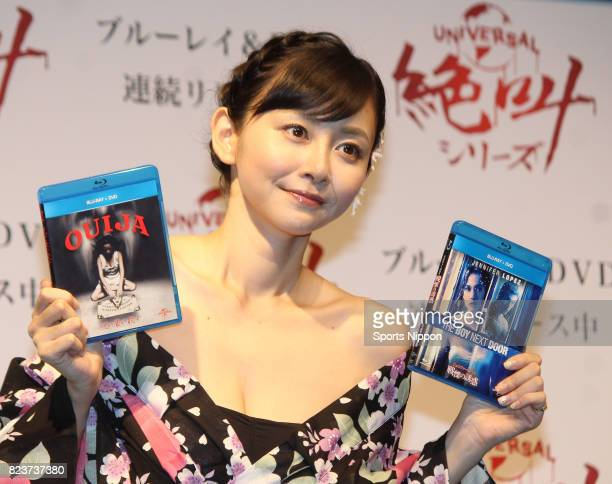 TV personality Anri Sugihara attends Universal 'Scream' horror movies series PR event on August 14 2015 in Tokyo Japan