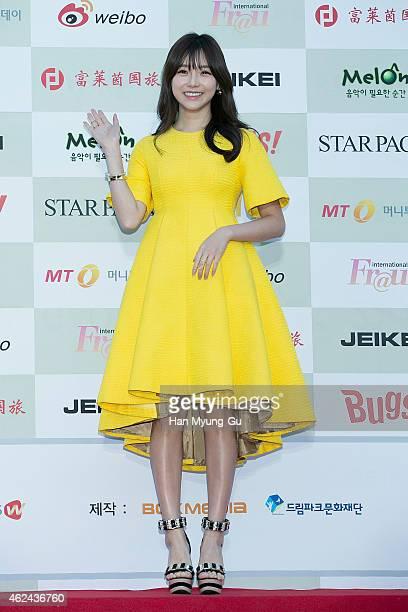TV personality Cheon YiSeul aka Chun YiSeul attends the 4th Gaon Chart KPop Awards on January 28 2015 in Seoul South Korea