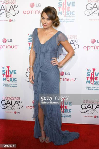 TV personality Lauren Conrad attends the Vh1 Save the Music Foundation Gala at Cipriani Wall Street on November 8 2010 in New York City