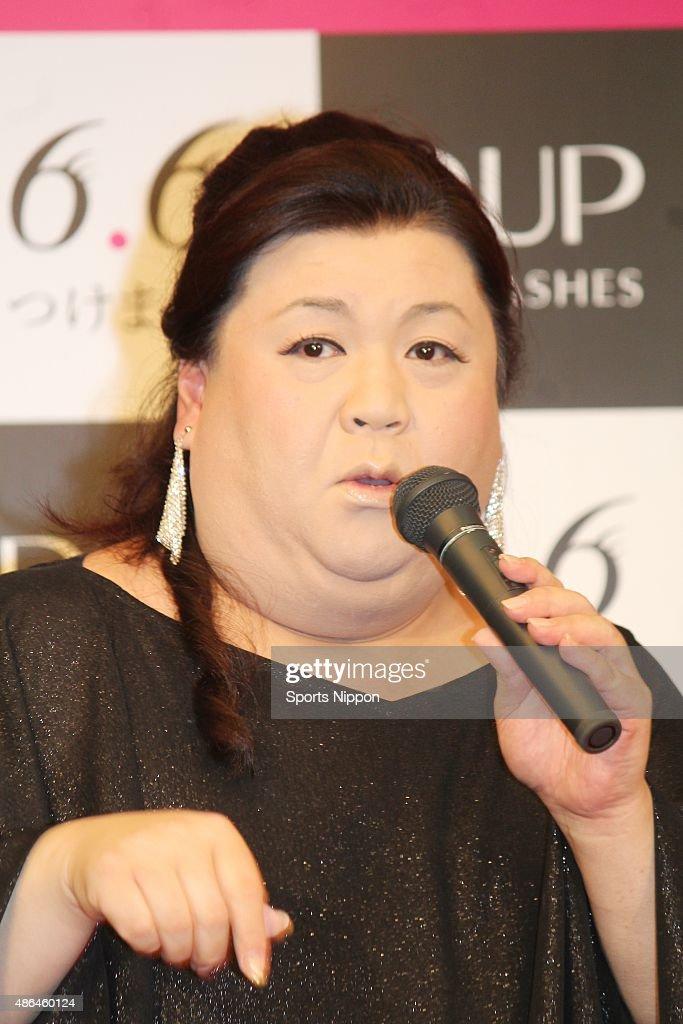 "Matsuko Deluxe Attends ""TSUKEMA Queen"" Awards In Tokyo : News Photo"