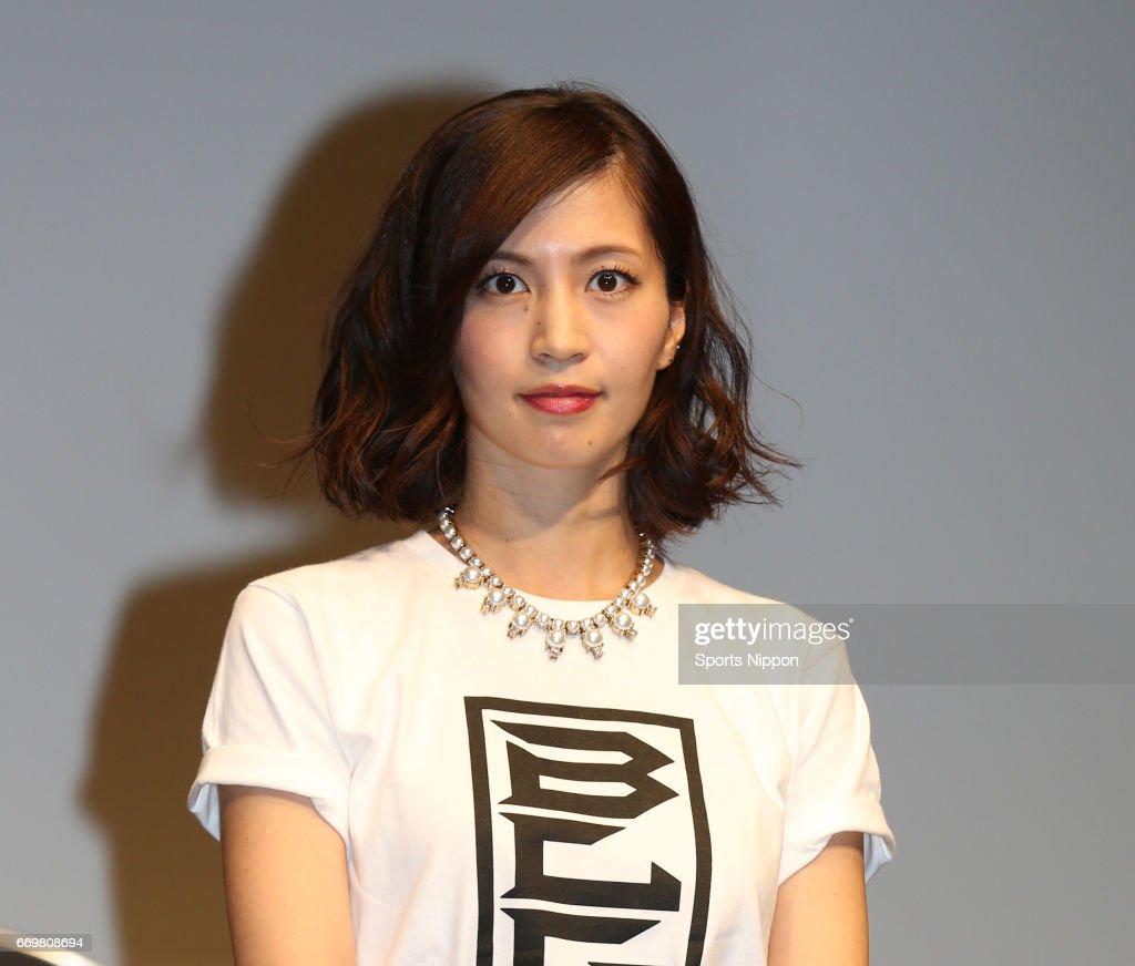 Misako Yasuda Attends B.League All Star Game Draft In Tokyo : News Photo