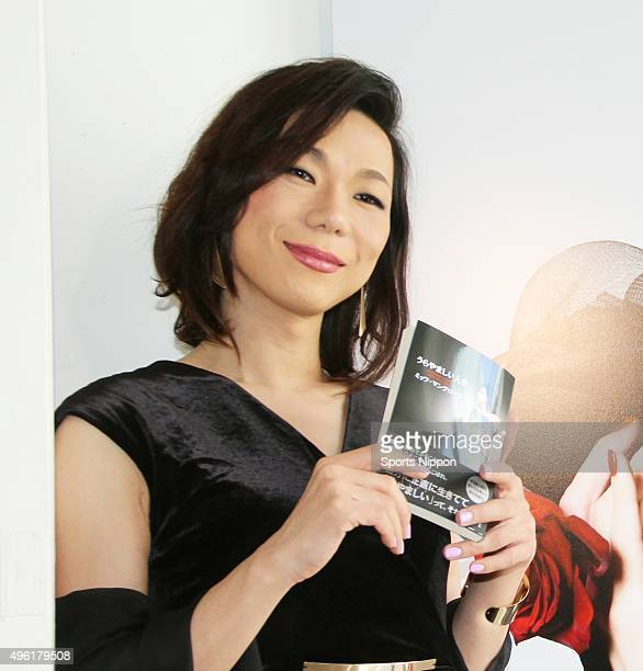 TV personality Mittsu Mangrove attends press conference for the release of her new book on April 9 2015 in Tokyo Japan