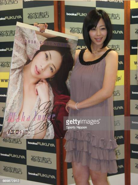 TV personality Waka Inoue attends her calendar launch event on October 11 2009 in Tokyo Japan
