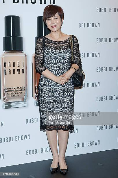 TV personality Yoon YoungMi attends a promotional event for the 'Bobbi Brown' Pop Up Lounge Opening Party on August 2 2013 in Seoul South Korea