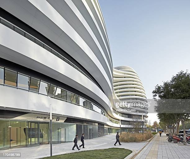 Perspective of facade and street Galaxy Soho Beijing China Architect Zaha Hadid Architects 2012
