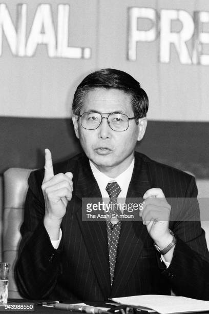Peruvian incoming president Alberto Fujimori speaks during a press conference at the Japan National Press Club on July 3 1990 in Tokyo Japan