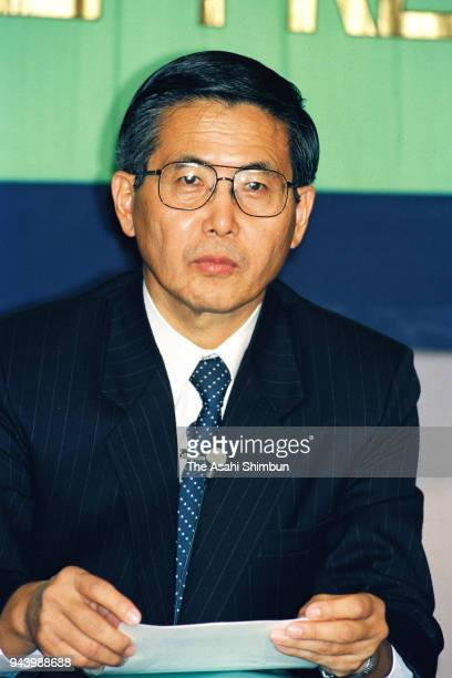 Peruvian incoming president Alberto Fujimori speaks during a press conference at the Japan National Press Club on July 3, 1990 in Tokyo, Japan.