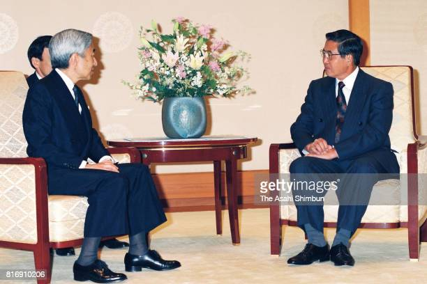 Peruvian President Alberto Fujimori and Emperor Akihito talk during their meeting at the Imperial Palace on June 7 1994 in Tokyo Japan