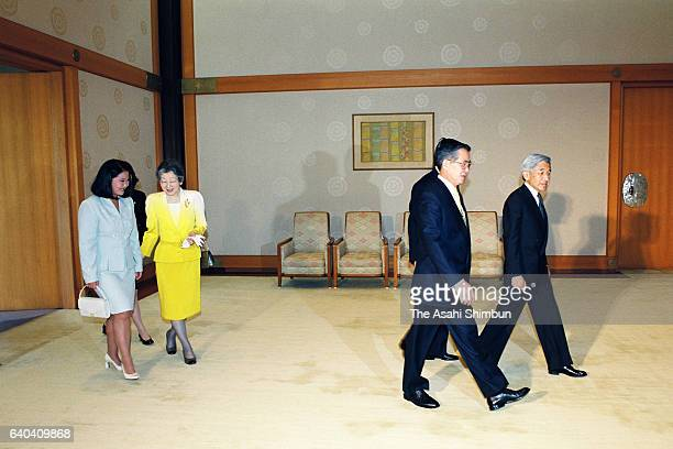 Peruvian President Alberto Fujimori and his daughter Keiko are welcomed by Emperor Akihito and Empress Michiko prior to their meeting at the Imperial...