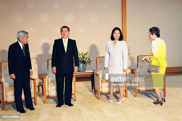 Peruvian President Alberto Fujimori and his daughter Keiko are seen prior to their meeting with Emperor Akihito and Empress Michiko at the Imperial...