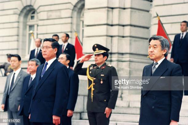 Peruvian President Alberto Fujimori attends the welcome ceremony with Emperor Akihito at the Akasaka State Guest House on March 16 1992 in Tokyo Japan